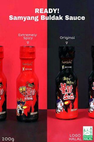 Samyang Buldak Sauce | Saus Pedas Samyang | HALAL