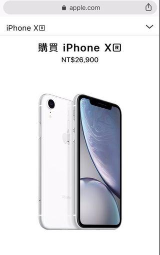 IPhone XR 64G 白色