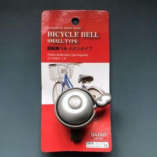 BN Bicycle Bell