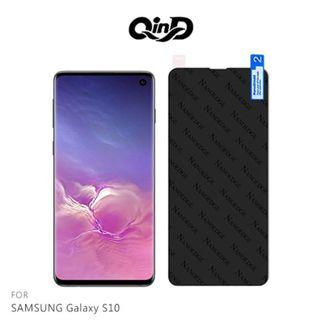 QinD SAMSUNG Galaxy S10 TPU 防窺膜