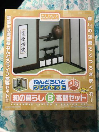 Nendoroid playset#2B