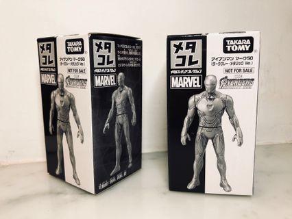 TAKARA TOMY Metacolle Iron Man Mark 50 (special version) Marvel 鐵甲奇俠 合金 人仔 限定 特別版