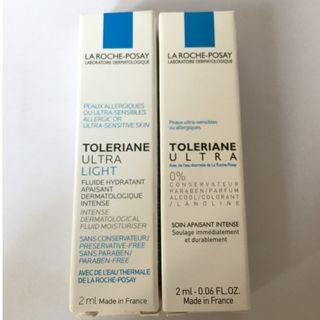 La Roche-Posay 抗敏全效修護乳 2ml x2