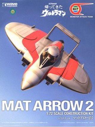 Wave Mat Arrow 2 Model