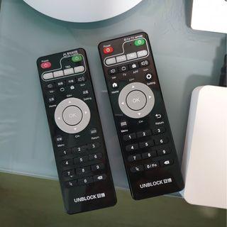 Ubox Remote Control