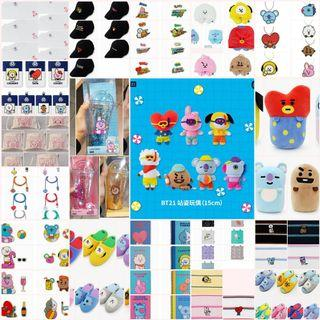 ALL OTHER BT21 THINGS