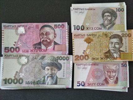 Kyrgyzstan banknotes