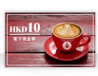 Pacific Coffee $10電子現金券
