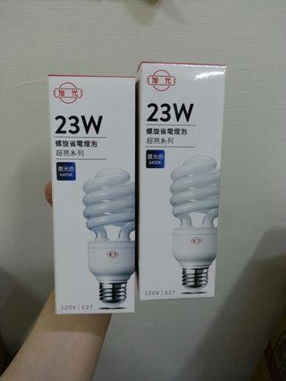 🚚 旭光 23W螺旋省電燈泡 晝光色(白光)