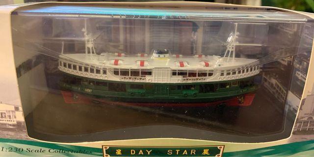 Star Ferry Day Star 1:230