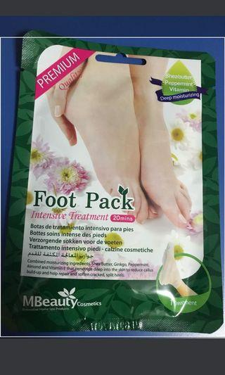 [ 1 + 1 ] ** Foot 🦶 Pack Intensive Treatment