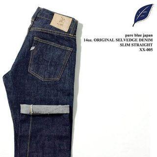 Pure blue jeans