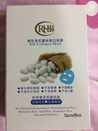 🚚 RHB植研溫和蠶絲蛋白面膜