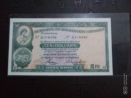 1983-匯豐銀行拾圓-直版品相佳