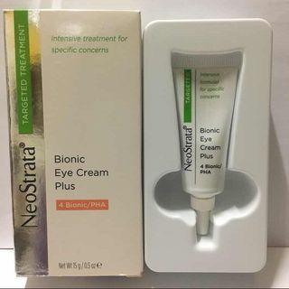NeoStrata 特效修護眼霜