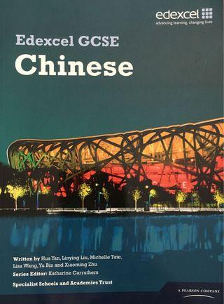 Edexcel GCSE Chinese