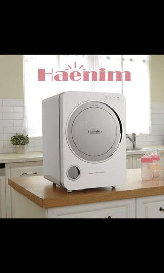 🚚 Haenim 3rd Gen UV sterilizer