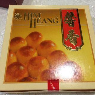 Him Heang Tambun Biscuit 馨香餅家 Penang Famous Homemade Tau Sar Piah 豆沙餅