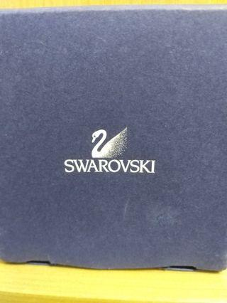 Swarovski wedding gift