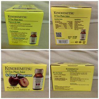 SALE 55% off - sealed Kinohimitsu D'Tox Plum Juice. 6 Day program. Box consists of 6 bottles. Expire Oct 2021