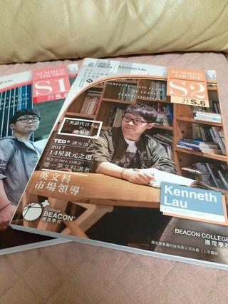 遵理Kenneth Lau Summer course筆記notes(連練習)DSE