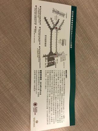 Plaza Premium Lounge Entrance ticket