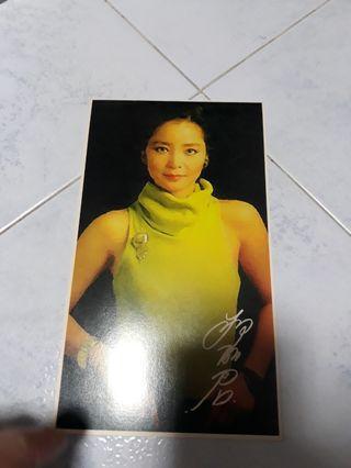Rare Teresa Teng stamp