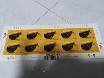 Rare Rat Stamp