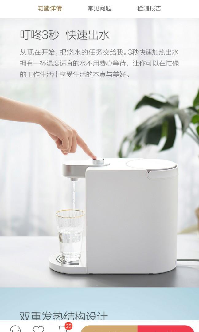 心想即熱飲水機220電壓