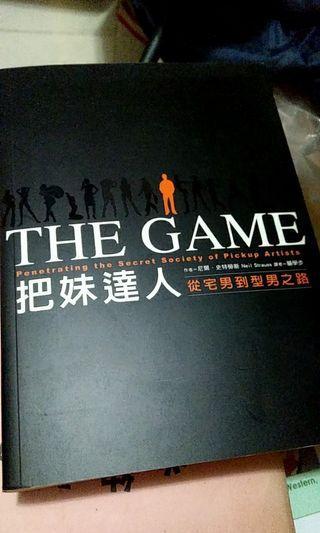 把妹達人 The Game (大辣正版)