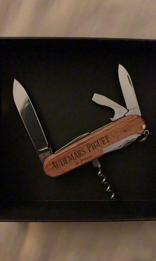 Audemars Piguet Swiss Army Knife