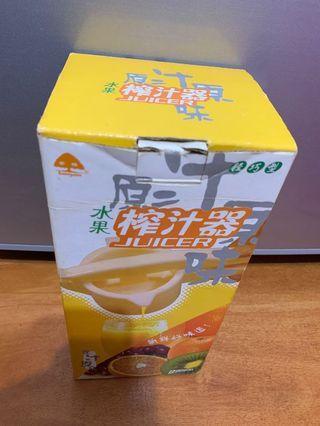 手壓水果榨汁器 (Manual Juicer)