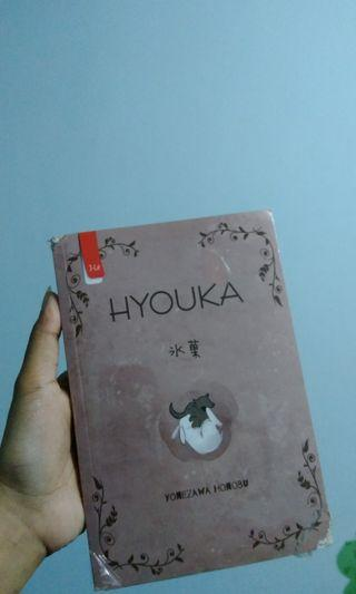 #mauvivo Hyouka Yonezawa Honobu Penerbit Haru novel bekas