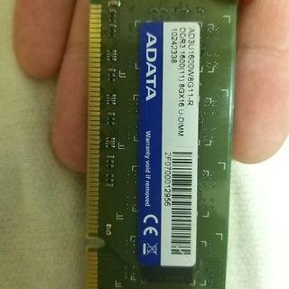 A-data ddr3 8GB Ram