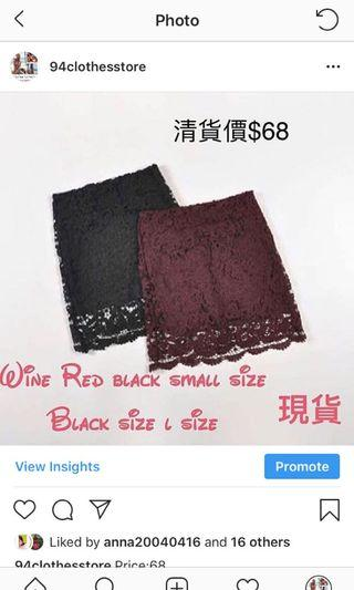 Dress skirt wine red 半截裙 酒紅色 lace  S-L