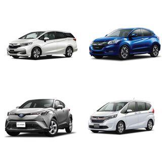 New Vehicles (Hybrid) - Honda Shuttle | Freed | Vezel | Toyota C-HR