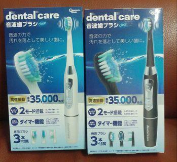 全新 Dental Care 電動牙刷 連2個全新刷頭
