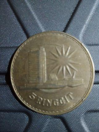 RM 5 RINGGIT COIN YEAR 1971