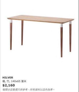 Ikea 餐枱/ 飯枱/ 工作枱 (原價$2160)