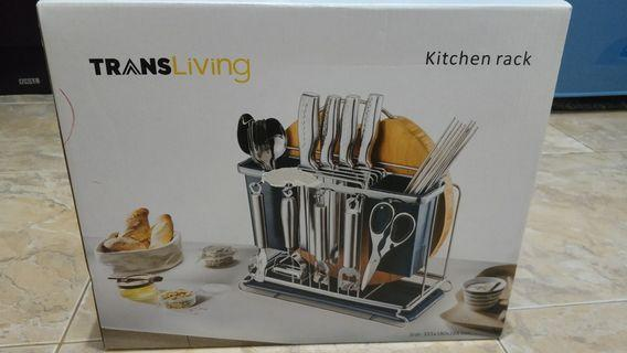 Kitchen Rack Transliving
