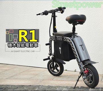 街創意Streetpower R1積木智能電動車
