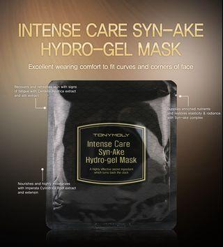 Tony Moly Syn-Ake Hydro-gel Mask - 3pcs