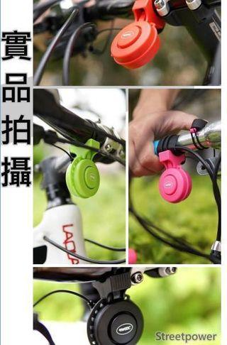 🚚 街創意Streetpower  USB按鍵式充電喇叭/自行車/滑板車/電動滑板車/電動車