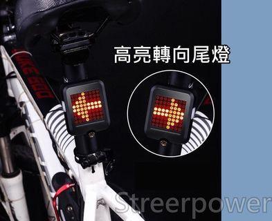 街創意Streetpower  LED 智能尾燈