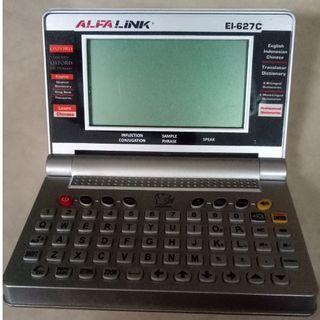 Alfalink EI-627C