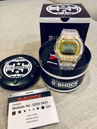 🇯🇵Casio G-Shock Glacier Gold Series 35th Anniversary Limited Edition DW-5735E-7 Watch