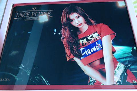 TWICE Sana Once Begins poster