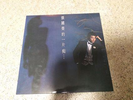 (黑膠LP)  張國榮 - 一片痴         ※限量編號0498