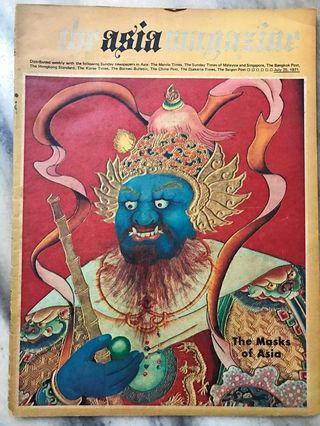 Vintage 1970s Asia Magazine featuring an article on Singapore