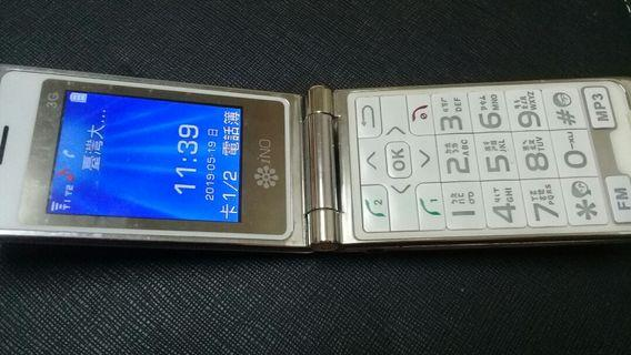 iNO老人手機,老人機,老人手機,按鍵手機,二手手機,中古手機,手機空機~iNO老人手機(免翻蓋接聽技術,支援4G功能正常,型號iNO CP100)